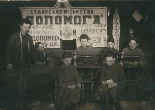 Tailoring workshop in Skvira. Photo by 1920's