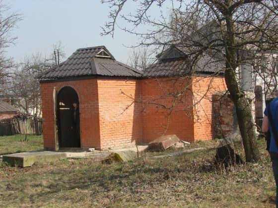 Old Ohel in Fastov. New one build on this place