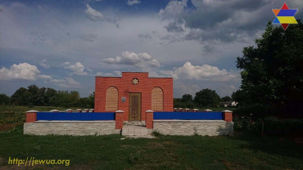 New ohel in Shpola. It was reconstructed in 2013-1014