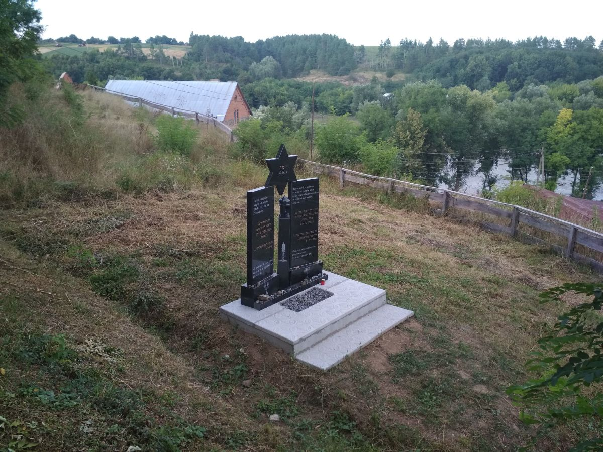 Memorial to victims of 1919's pogroms and Holocaust near the entrance to Bratslav Jewish cemetery