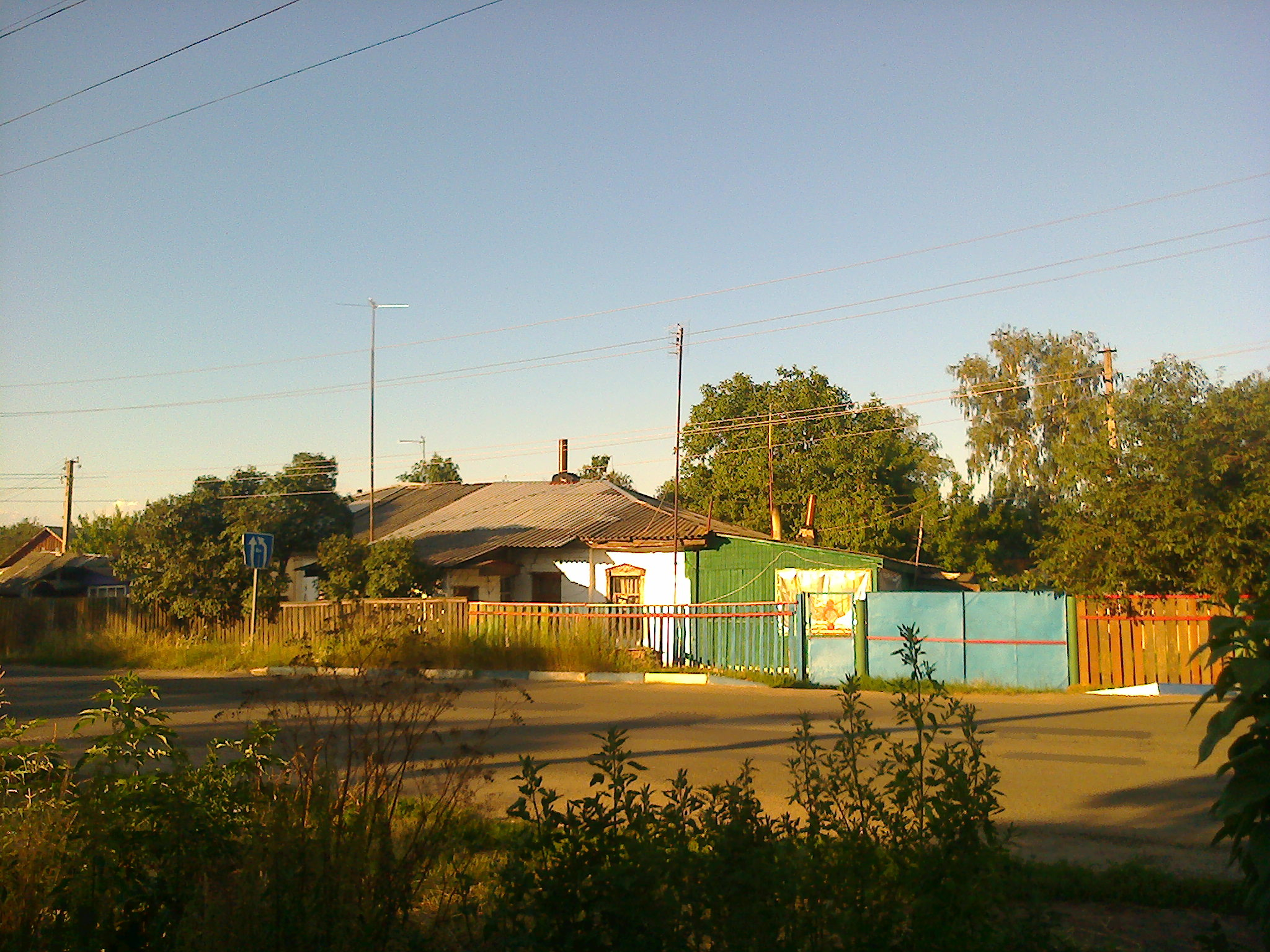 Last Jewsih house near Bobrovitsya railway station