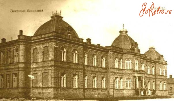 Romny hospital. Pre-revolution postcard