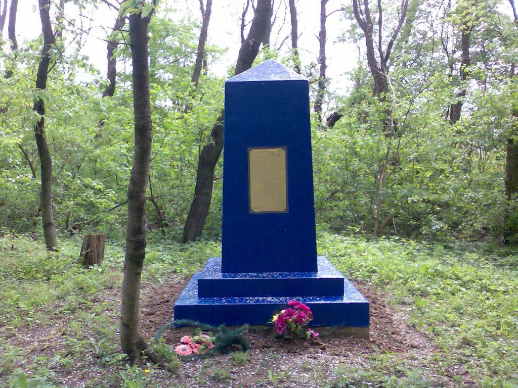 The monument in the Solonenski forest