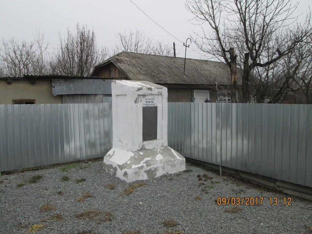 Grave near the bakery