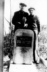 Jews near Besh't Grave at 1960th