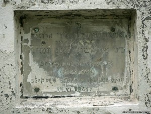 Inscription on Holocaust mass grave