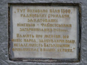 Monument in Berezoviy Rov. Photo by Oleg Kozhykhar