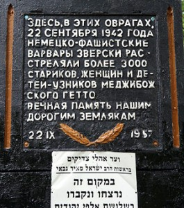 Memorial plate on the monument