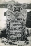 Grave of Rabbi Elnezer Liber 'Great'  in 1912.