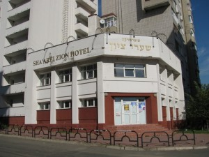 Hotel near grave of Rabbi Nahman