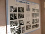 Info about jewish theater in Chernigov