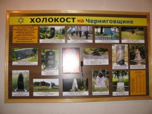 Holocaust in Chernigov region