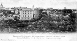 Big Artisan Synagogue on pre-revolution postcard. It is possible that building right to the to tower is Great Synagogue.