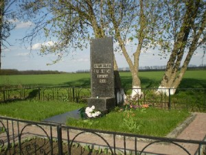 Monument on the mass grave.