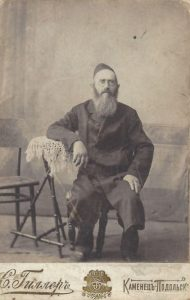 Yankel Fillerman, 1910s. He cut off his thumb so he wasn't drafted by the Russian army. Photo provided by Moshe Braitman