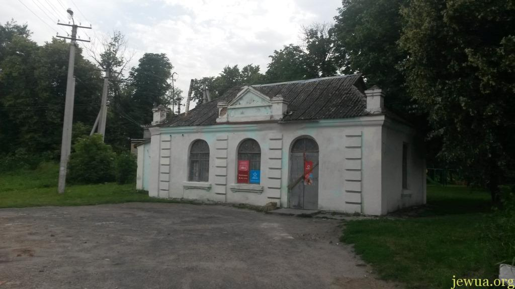 Old Jewish shop in the center of Medzhibozh