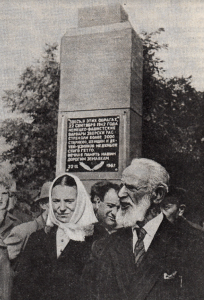 I.A. Sinitsin and head of Medzhibozh village councill P.N.Stadnik, 1968