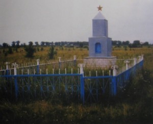 Monument on the grave
