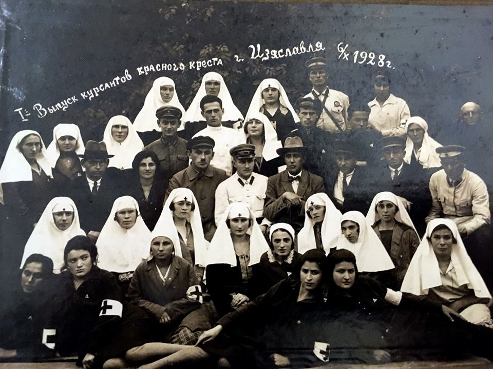 Red Cross training courses in Izyaslav, 1928. In the first row 2 sisters - Shiva and Sonia Sosna. Courtesy Victoria Frenkel‎