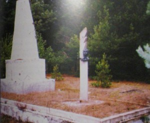 Monument on the Holocaust mass grave near Ostroushky village