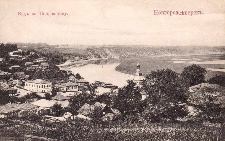 Novgorod-Severskiy before Revolution
