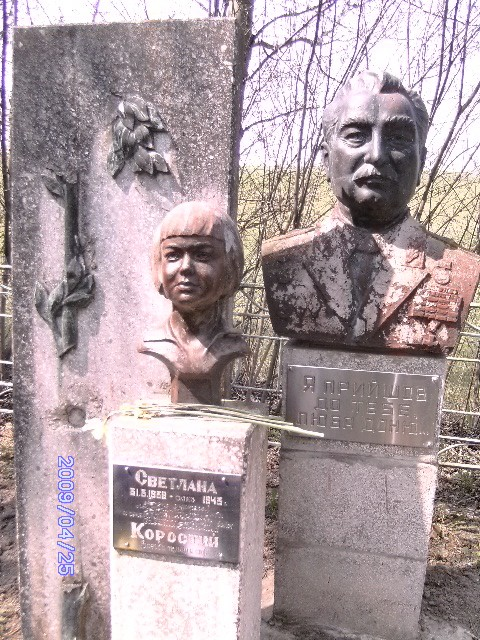 Monument to father and daughter
