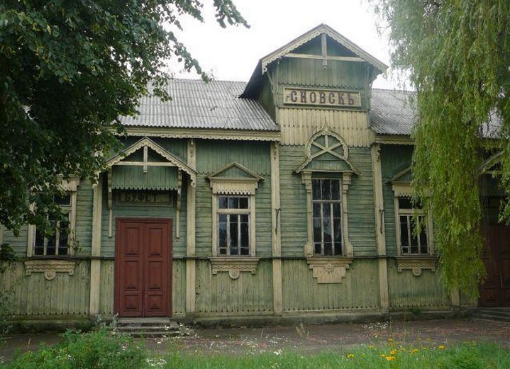 Former railwayman's club