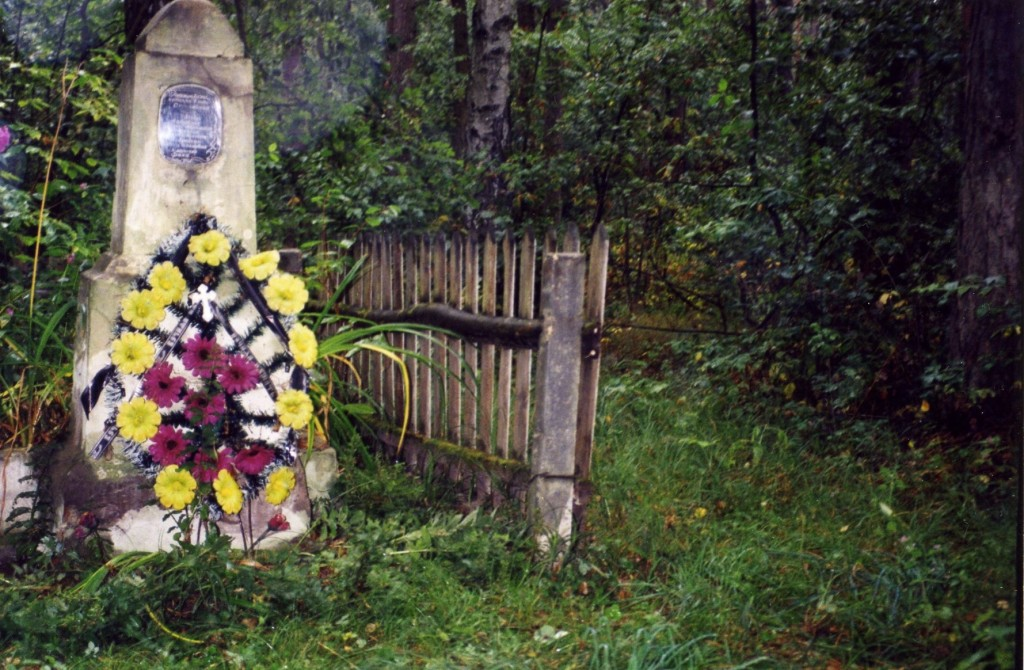 Memorial: Obelisk in a forest near Budenovsk village where two Jewish teachers were killed (together with their children).