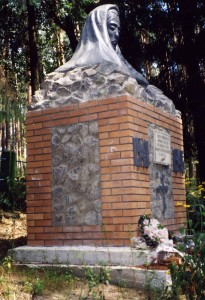 Monument in the forest near village Kholmy of Korukovka district. At this place 132 civilians of former Holminsk district were shot. Here in November 29, 1941 and in January 12, 1942 more than 50 jews of Holmy village were shot. The monument was re erected in 2005.