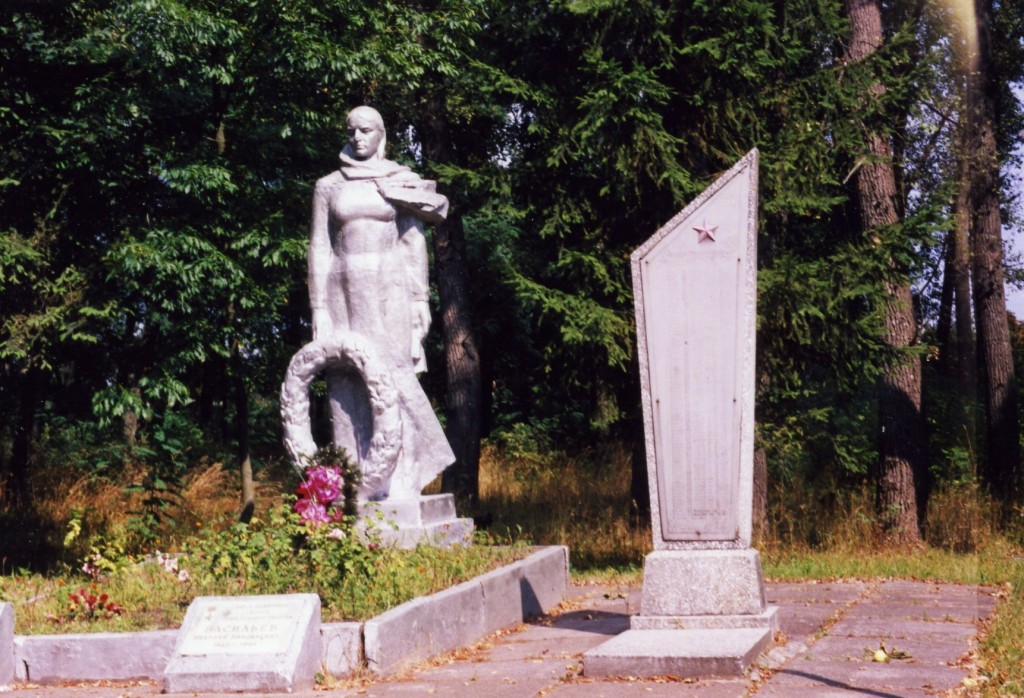 Monument in the center of Repki