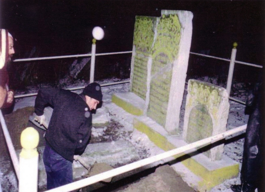 Shift of the gravestones of Rabbi Pinchas of Korets and his sons from symbolic place on New Jewish cemetery to original place in Old Jewish cemeetery, 2000's