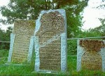 The graves of Rabbi Pinchas of Korets and his sons, who were rabbis in Shepetovka and Slavuta, 1991. Photograph by Miriam Wainer.
