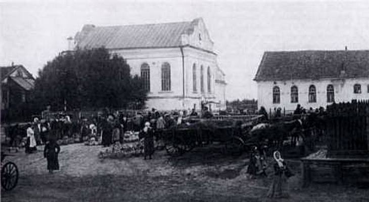 Sudilkov synagogue and pisant's market. PreRevolution photo.