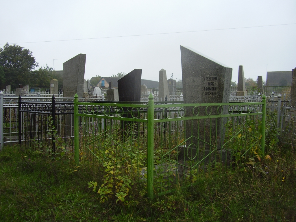 Zhaskov Jewish cemetery: new part