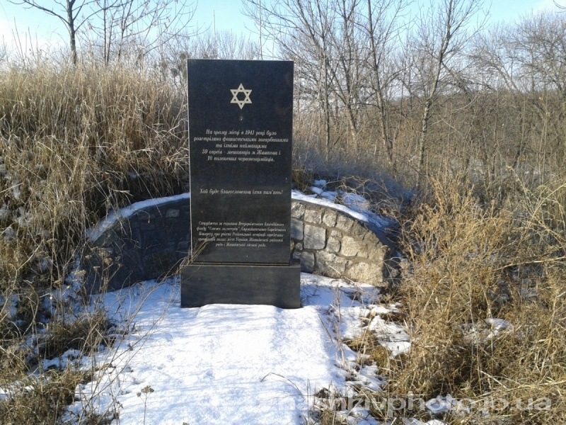 Memorial in Skibinski forest