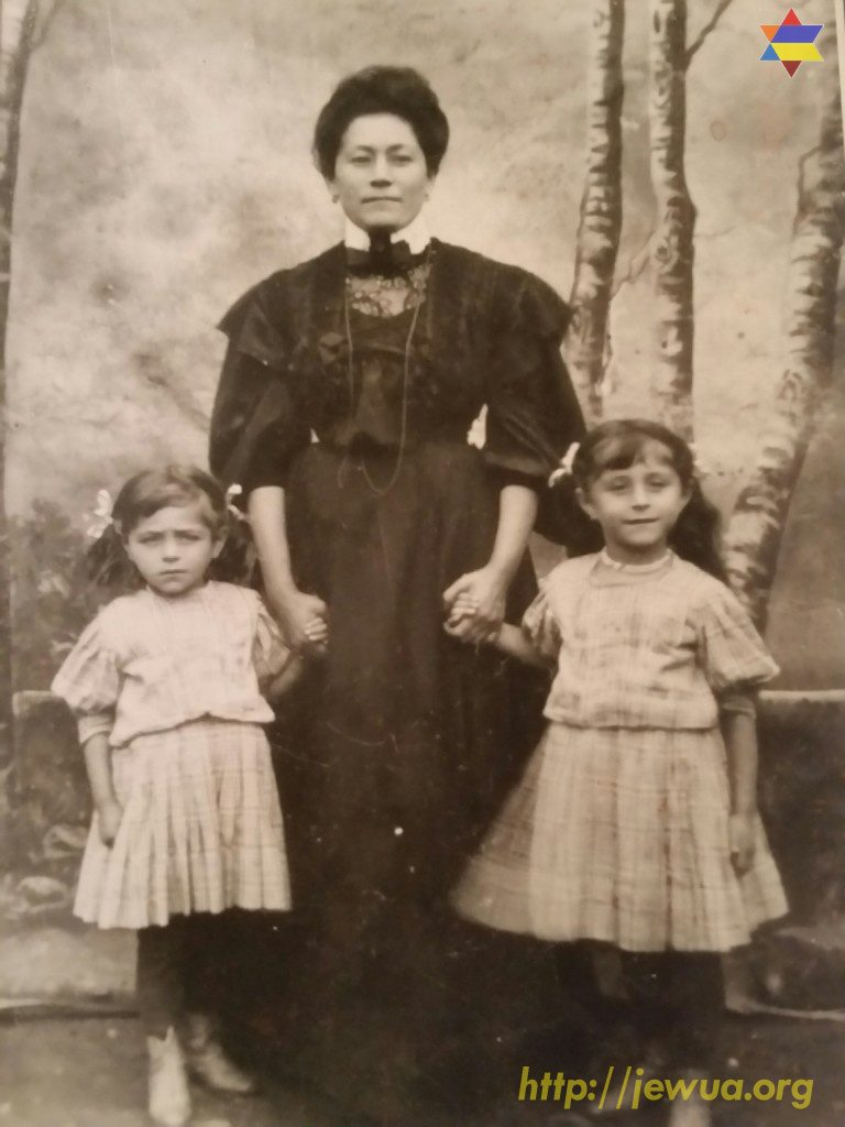 Clara Reingold from Zhashkov with daughters Rouchel and Raya. They joined head of the family in USA in the beginning of 1920's.