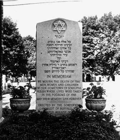 Monument to the Justingrad pogrom victims in Holy Order of the Living Cemetery, Cheektowaga, near Buffalo, New York dedicated August 30, 1964