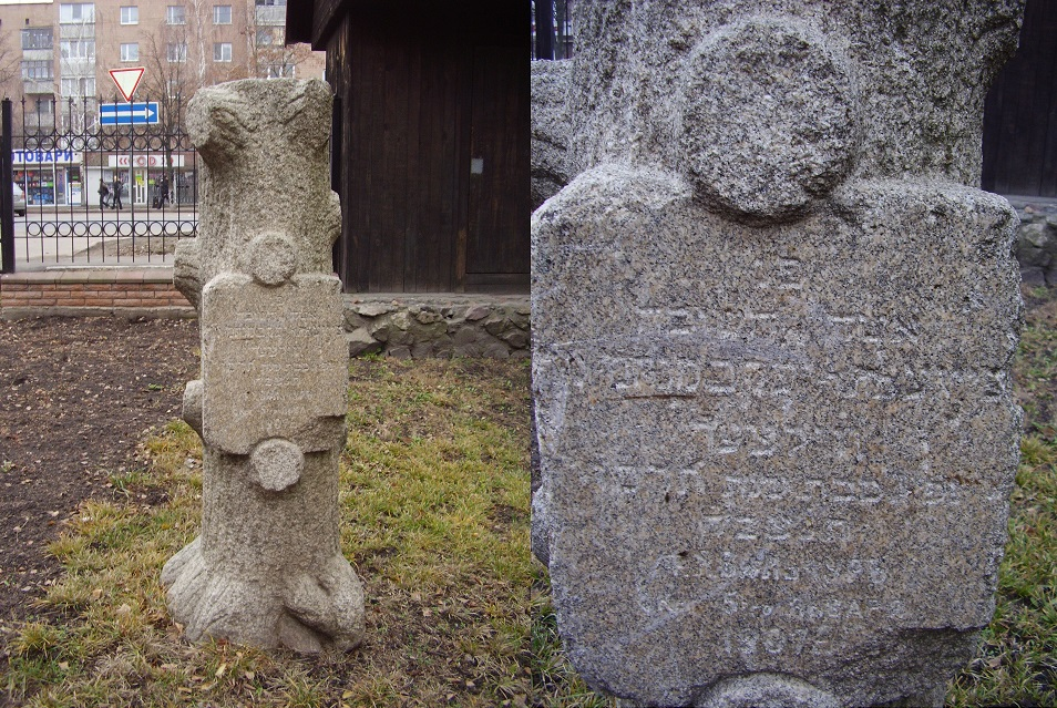 Last gravestone from demolished Boryspol Jewish cemetry