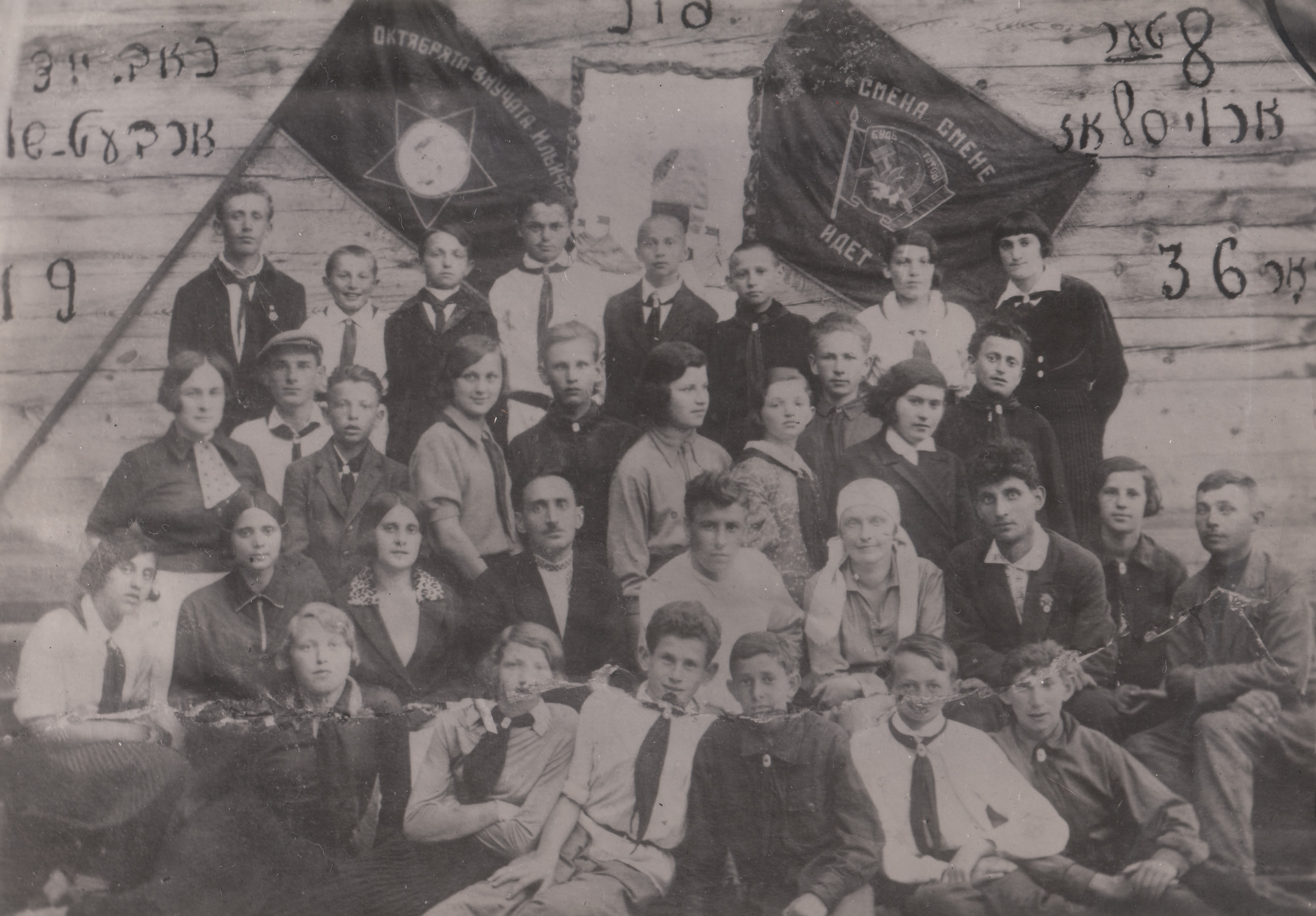 Khabno Jewish school, 8th grade in 1936