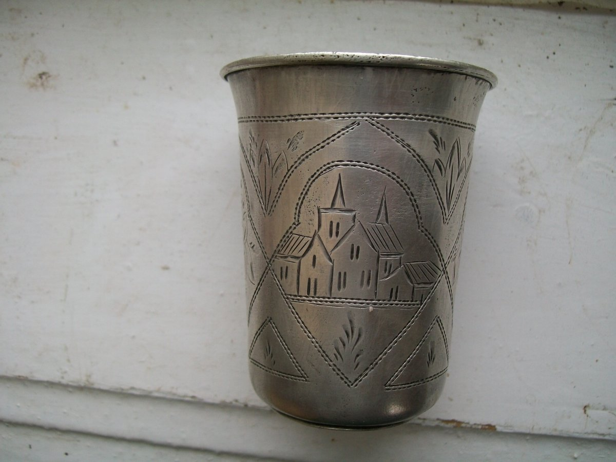 Silver Shabbat cup which belonged to Byshev Jews