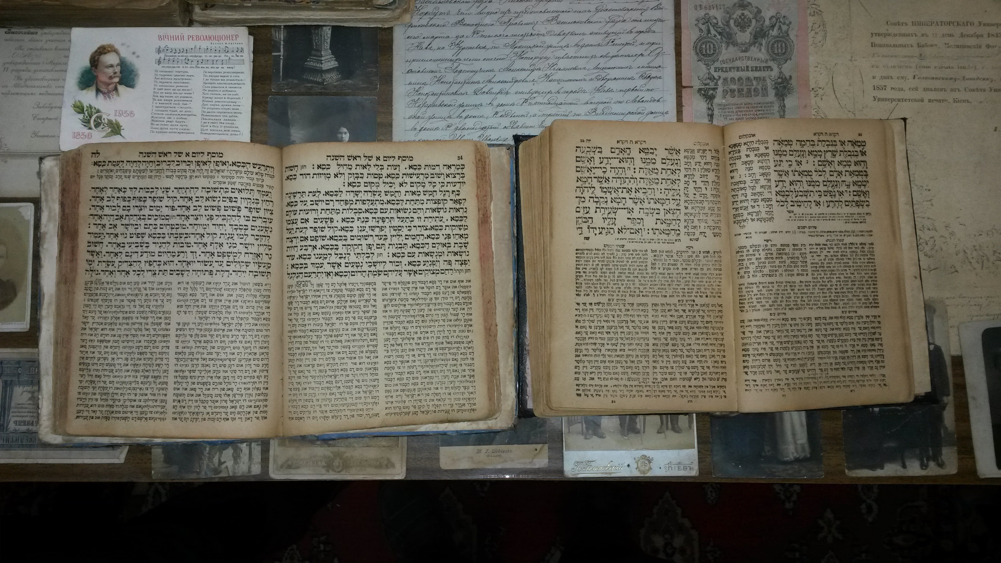 Torah with comments and Machzor for Rosh Hashanah in Byshev local museum