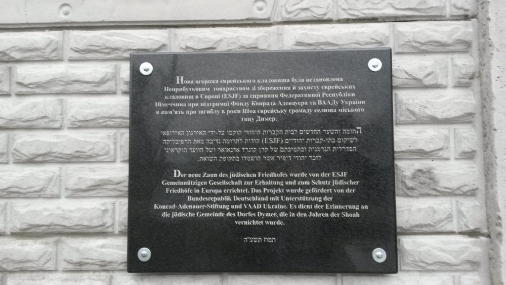 Plate on the fence of Jewish cemetery which was reconstructed in 2015 for the German's cost