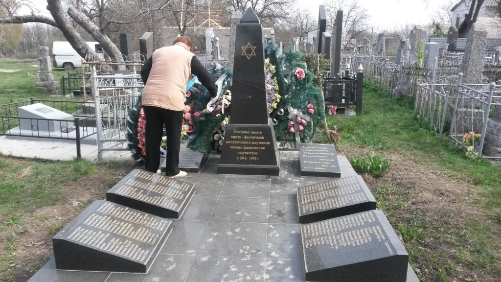 Symbolic monument to Holocaust victims on the Fastov Jewish cemetery. Monument was opened in 2010 for cost of Mike Polskiy from USA