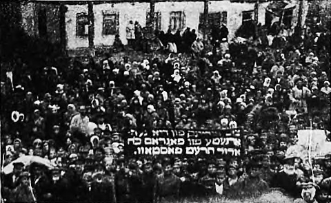 Mourning procession to the Jewish cemetery on the anniversary of the Denikin's pogrom, Fastov