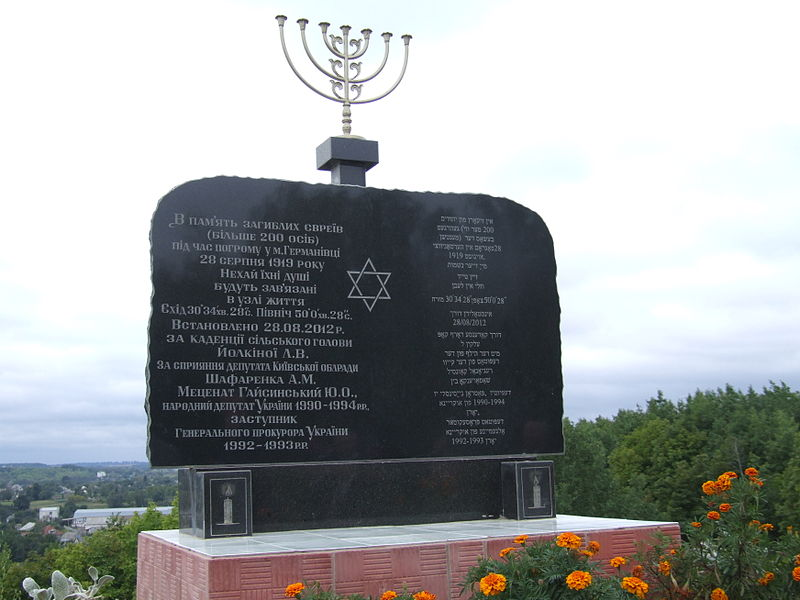 Monument to pogrom victims near the site of New Jewish cemetery