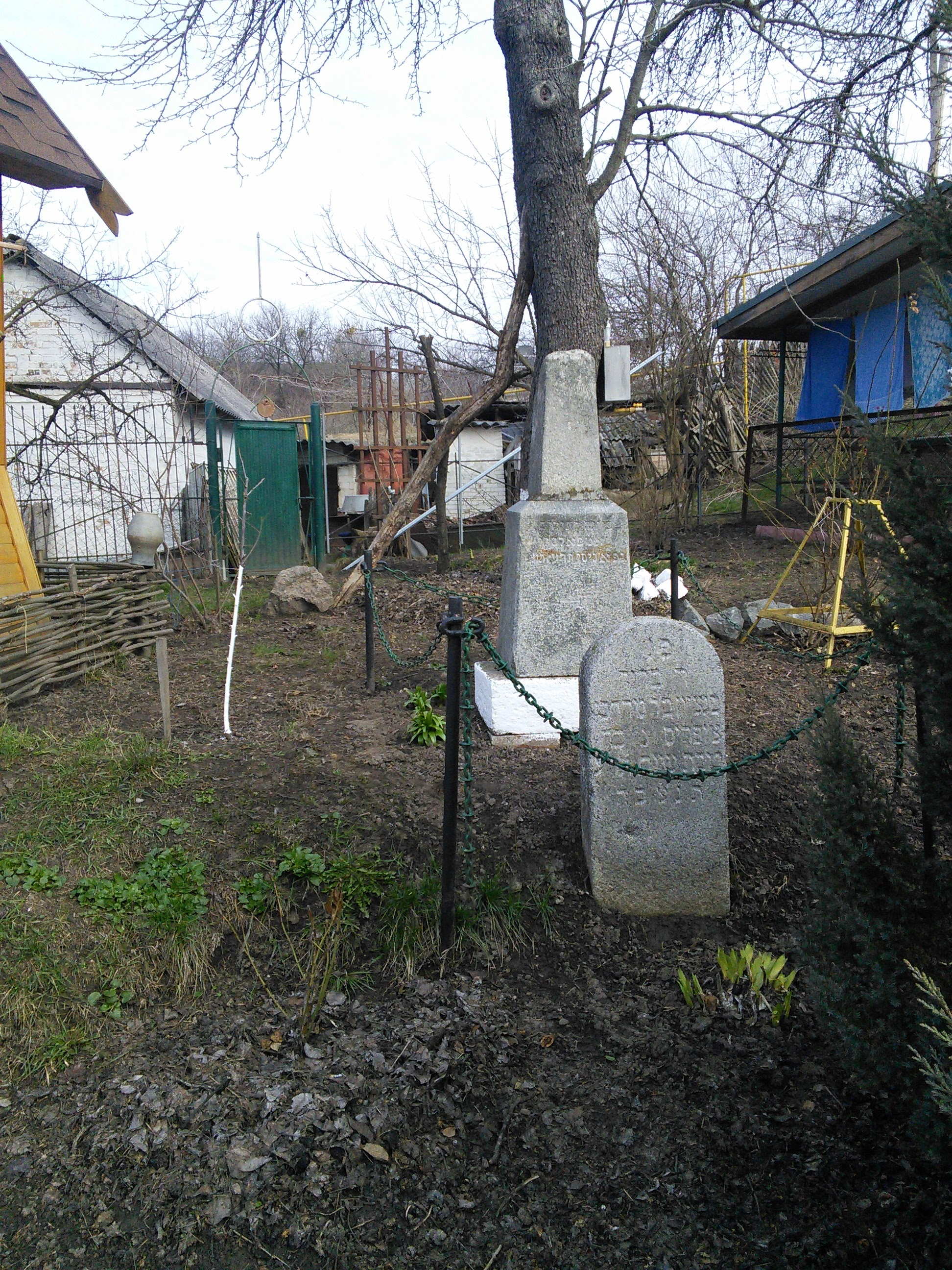 Two last gravestones of old Jewish cemetery
