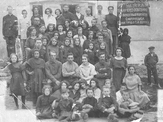 Smotrich labor school around 1925