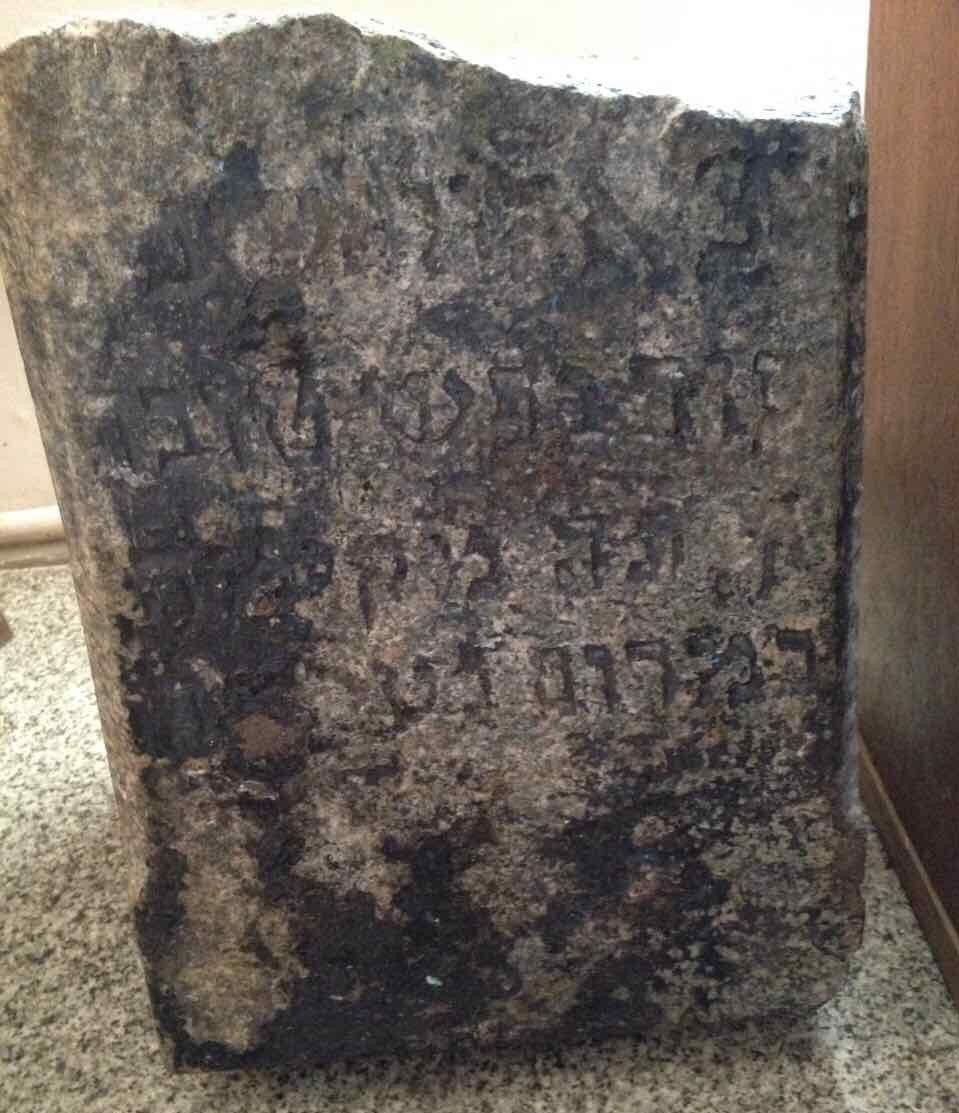 Jewish gravestone was find in Germanovka inApril, 2017