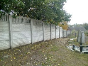 New wall around the cemetery