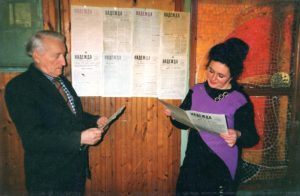 "Founders of Jewish regional newspaper ""Hope"" Semen Portnoy and Klavdiya Kolesnikova"